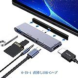 STRENTER 6in1 ipad pro専用ドッキングハブ 安定感抜群ipad pro usb-c ハブ 4K HDMI出力 3.5mmイヤホンジャック SD/Micro SD カードリーダー コンパクト MacBook MacBook Pro/Air/SAMSUNG/Huawei Mate対応 グレー