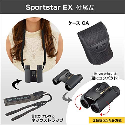 Nikon(ニコン)『スポーツスターEX8×25DCF』
