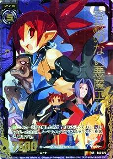 Z/X ゼクス カード 容赦のない悪魔エトナ (SR・ホログラム) / 日本一ソフトウェア(E02)