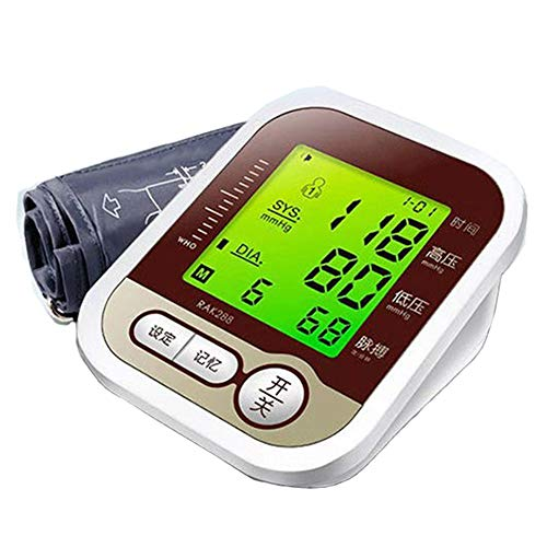 Best Prices! Blood Pressure Monitor Blood Pressure Monitor Upper Arm – Home Medical Elderly Care Intelligent Automatic Charging Monitoring Heart Rate is Not Uniform Blood Pressure Monitor Upper arm