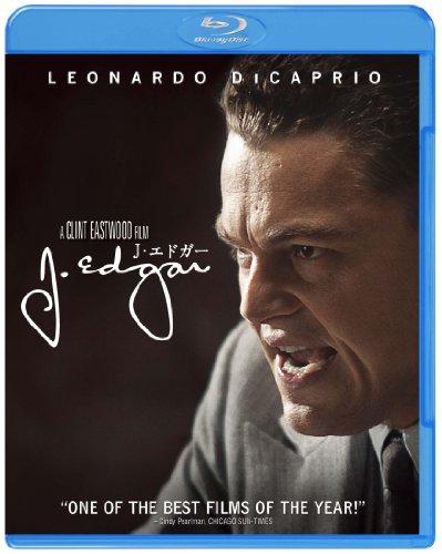 J・エドガー Blu-ray & DVDセット(初回限定生産)