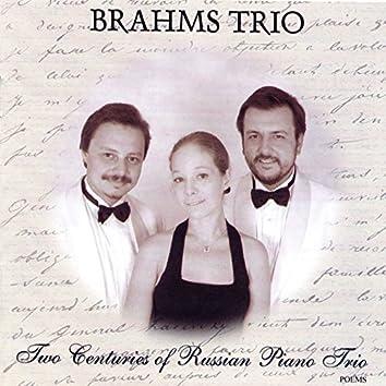 Brahms Trio: Alyabiev, Rachmaninov, Knipper, Muravliov