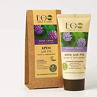 EO Laboratorie Organic hand cream anti age and nourishing with Shea Butter SLS, Parabens and Silicone Free
