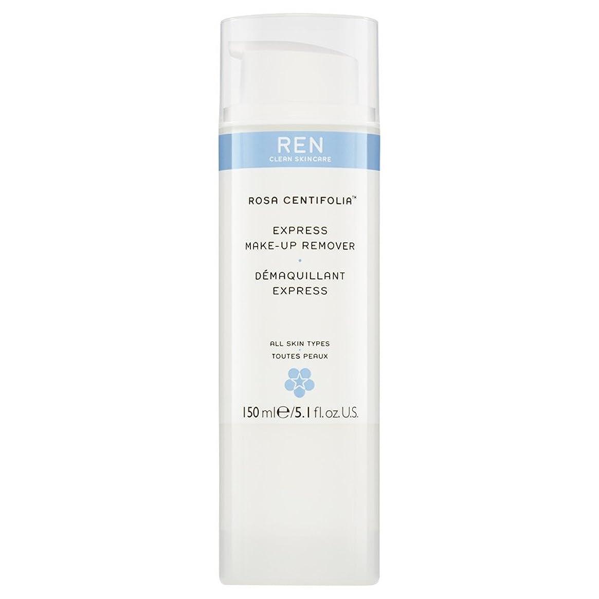 パイ不格好交じるRenローザセンチフォリアバラメイクアップリムーバー150ミリリットル (REN) (x2) - REN Rosa Centifolia Makeup Remover 150ml (Pack of 2) [並行輸入品]