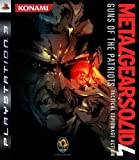 Metal Gear Solid 4: Guns of the Patriots (PS3) [Edizione: Regno Unito]