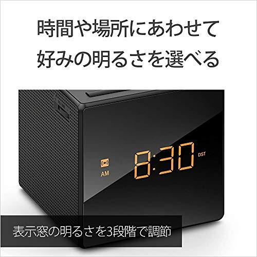 ソニークロックラジオICF-C1:FM/AM/ワイドFM対応おやすみタイマーホワイトICF-C1W