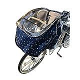 自転車 レインカバー 子供乗せ自転車 チャイルドシートレインカバー 子供乗せ 撥水加工 雨除け 寒さ対策 風防 (前用)