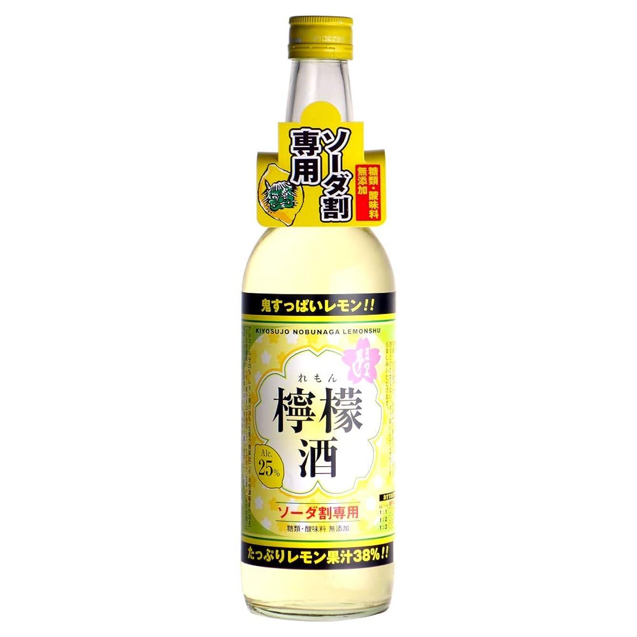 成果より平らな永続清洲城信長 檸檬酒 25度 [ リキュール 600ml×12本 ]