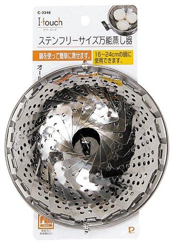 パール金属(PEARL METAL) i.touch ステンフリーサイズ 万能 蒸し器 C-3348