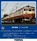 TOMIX HOゲージ クハ455形 HO-6013 鉄道模型 電車