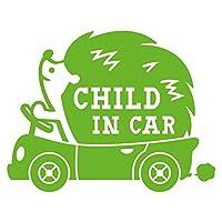 imoninn CHILD in car ステッカー 【シンプル版】 No.37 ハリネズミさん (黄緑色)
