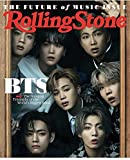 Rolling Stone Magazine BTS Cover June 2021 The Nonstop Triumph's of the Worlds Biggest Band, The Future of Music