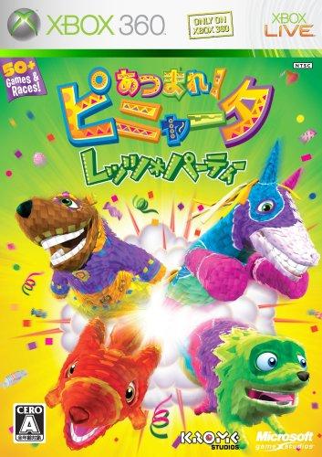 Viva Pinata: Party Animals / Atsumare! Viva Pinata - Let's Party [Japan Import]