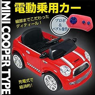 限定特価 ラジコン付 電動乗用カー ミニクーパーtype プロポ付き ペダル操作可 乗用玩具 子供用 おもちゃ 赤 レッド