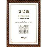 ナカバヤシ 額縁 木製賞状額 金ラック 賞状 尺七判 フ-KW-103-H