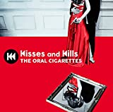 Songtexte von THE ORAL CIGARETTES - Kisses and Kills