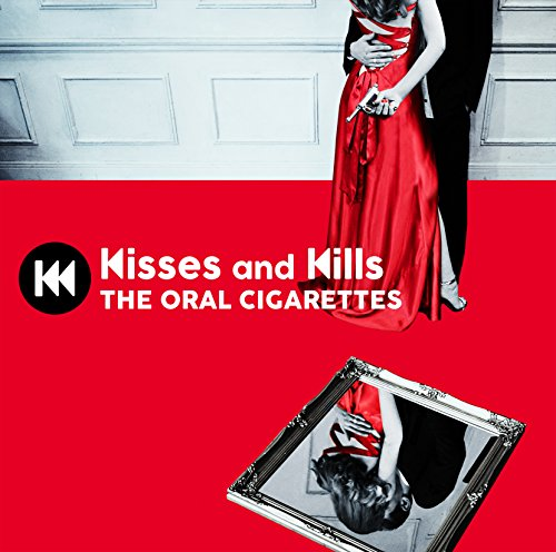 Kisses and Kills 初回盤