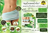 3 Boxes X Natural Herbal Abdomen Slim Belly Slimming Weight Loss Diet Pills 30...