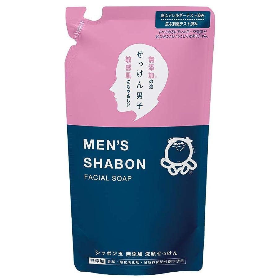 強風経験的哲学博士シャボン玉 無添加洗顔せっけん メンズシャボン フェイシャルソープ つめかえ用 250mL