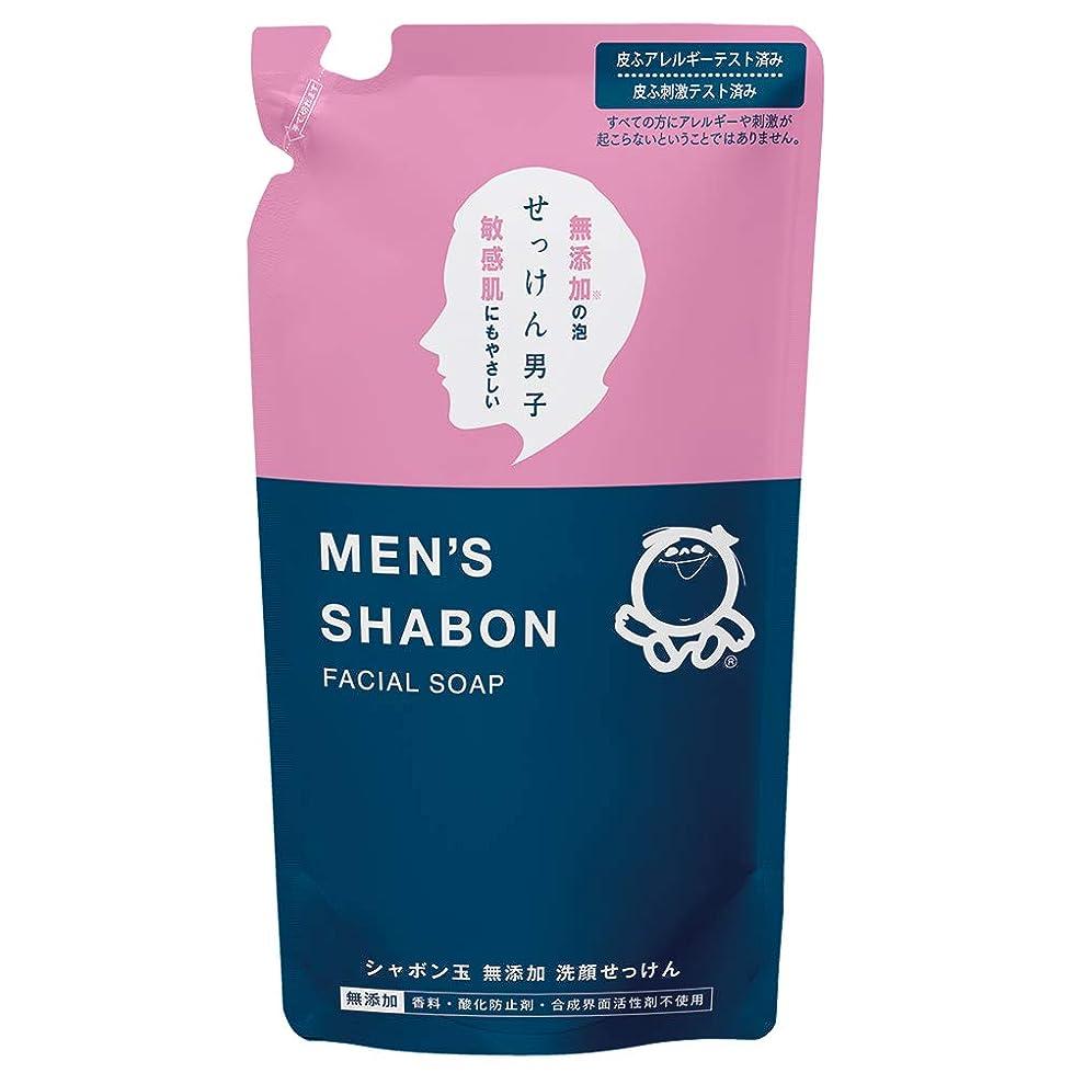肉のサンプル哲学シャボン玉 無添加洗顔せっけん メンズシャボン フェイシャルソープ つめかえ用 250mL