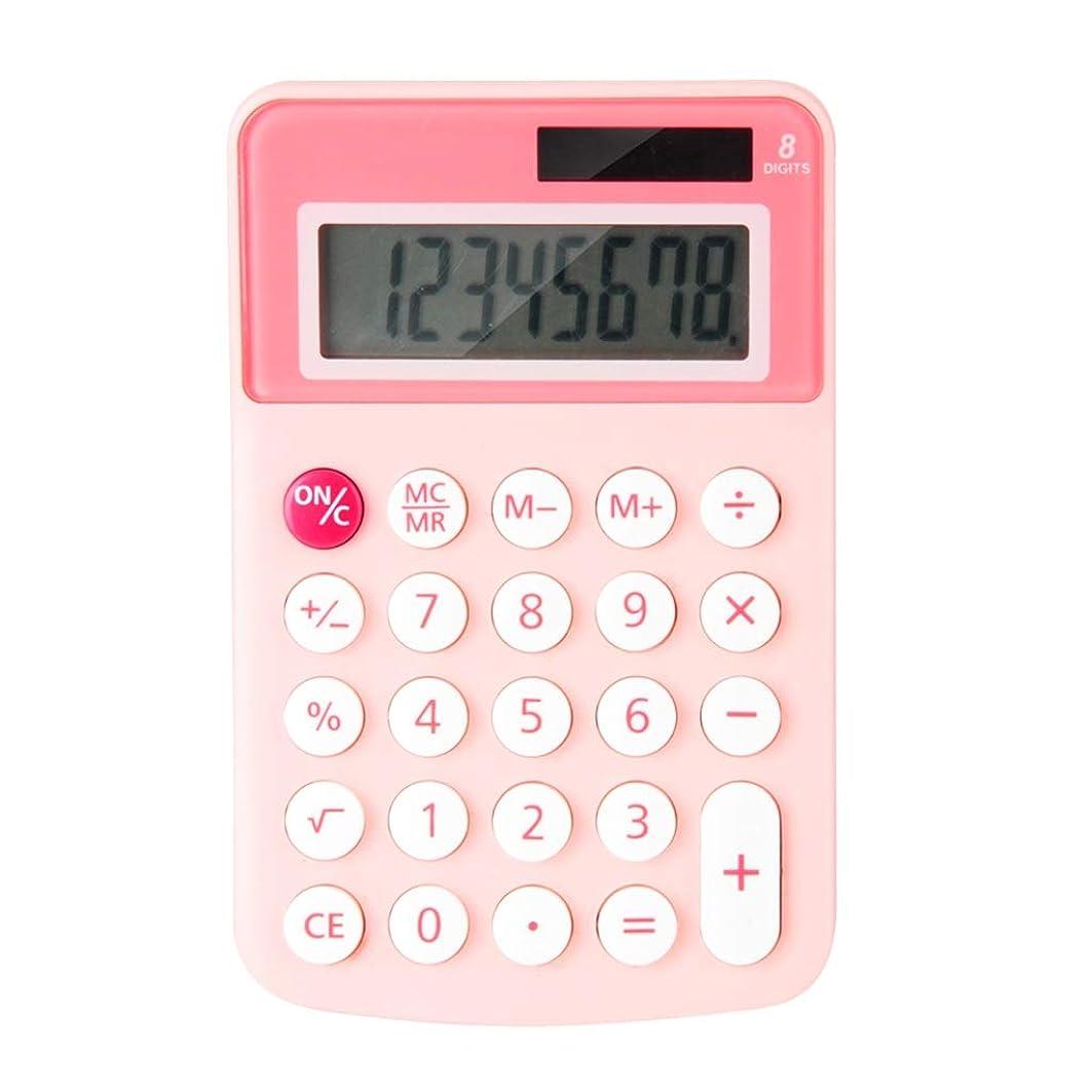 ドリンクバーチャル小康デスクトップ電卓 8桁ディスプレイ電卓かわいいミニポータブルオフィスソーラーキャンディーカラー小型電卓ブルー/ピンク/イエロー 正確な計算 (Color : Pink)
