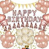 誕生日 飾り付け 風船 Happy Birthday バルーン パーティー 装飾 RunTure バースデー デコレーション セット きらきら風船 パーティー お祝い ローズゴールド