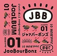JaaLBUM 01(DVD付)