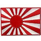 Japanische Marine Flagge Aufgehende Sonne Flicken Bestickter Aufnäher zum Aufbügeln/Annähen