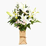 Ramo de flores naturales a domicilio lirios Sevilla Style - Flores frescas - Envío a domicilio 24h GRATIS - Tarjeta dedicatoria incluida - Caja especial para ramos de flores naturales.