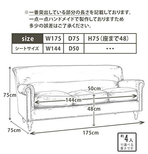ウェリントン『ヴィンセントシリーズダブルソファ3人掛け(vn3)』