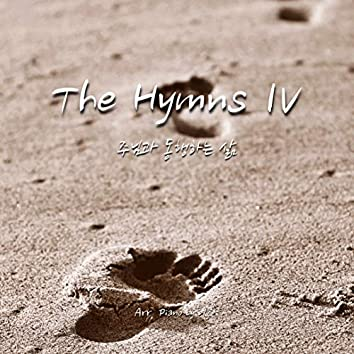 Life with God The Hymns 4th