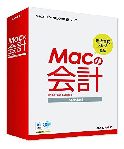 グラントン『Macの会計Standard』