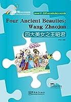 Four Ancient Beauties : Wang Zhaojun - Rainbow Bridge Graded Chinese Reader, Level 2: 500 Vocabulary Words