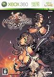 「マグナカルタ2」の画像