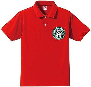 シャレもん 還暦 ポロシャツ 珈琲屋風 父 母 おもしろ 還暦祝い 赤い プレゼント FBA