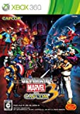 ULTIMATE MARVEL VS. CAPCOM(R)...