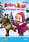 Masha and the Bear - Holiday