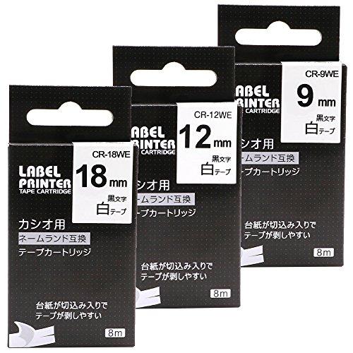 Airmall カシオ ネームランド テープ 9mm 12mm 18mm 白 ねーむらんどテープ CASIO Nameland ラベルライター テープ カートリッジ XR-9WE XR-12WE XR-18WE 互換品 各1個 3サイズセット