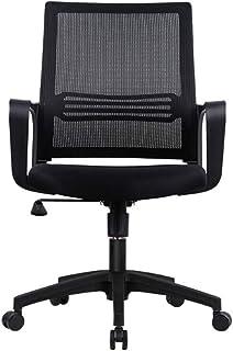Silla de escritorio de la computadora El diseño ergonómico de malla tapizar la base del asiento giratorio de 360 grados, Max Capacidad de peso 130 kg Silla de escritorio cómodo respaldo medio del ac