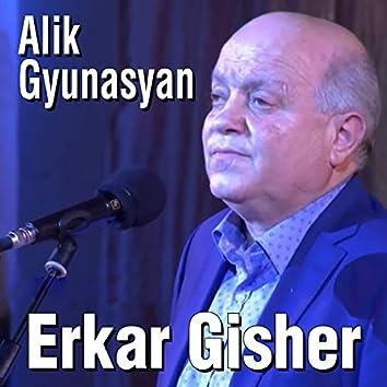 Erkar Gisher