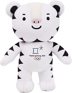 2018 Pyeongchang Winter Olympic Official Mascot 11