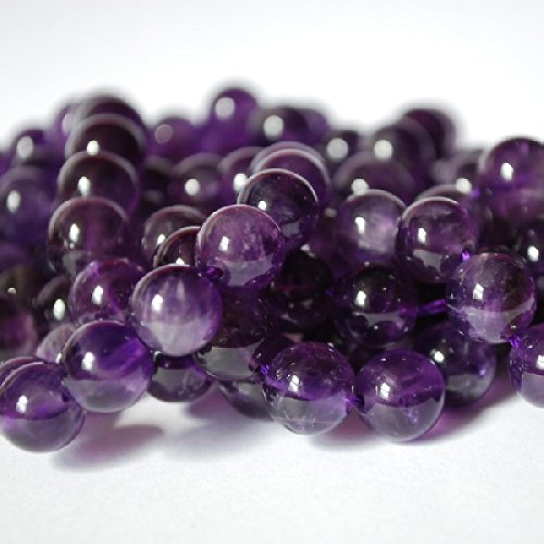 Semi-Precious Gemstone Amethyst Round Beads 6mm (65 - 68 beads) B00KS9QNJA | Sehen Sie die Welt aus der Perspektive des Kindes