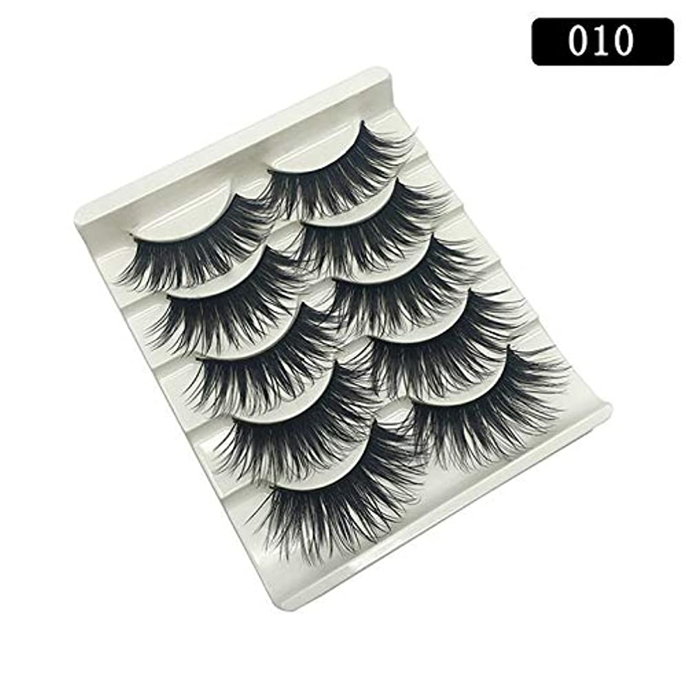 色雇用なのでBTFirst 1ペア つけまつげ 上まつげ Eyelashes アイラッシュ ビューティー まつげエクステ扩展 レディース 化粧ツール アイメイクアップ 人気 ナチュラル 飾り ふんわり 装着簡単 綺麗 極薄/濃密