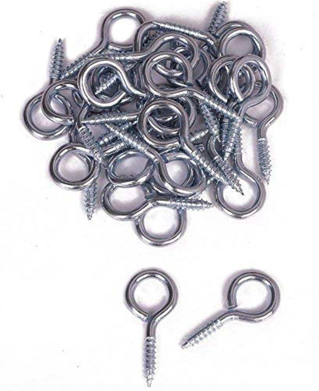 Shapenty 30PCS Metal Threaded Screw Eyes Pins Lag Eyebolt Hanging Cup Hooks Ring (Silver, 45mm/1.8 Inch)