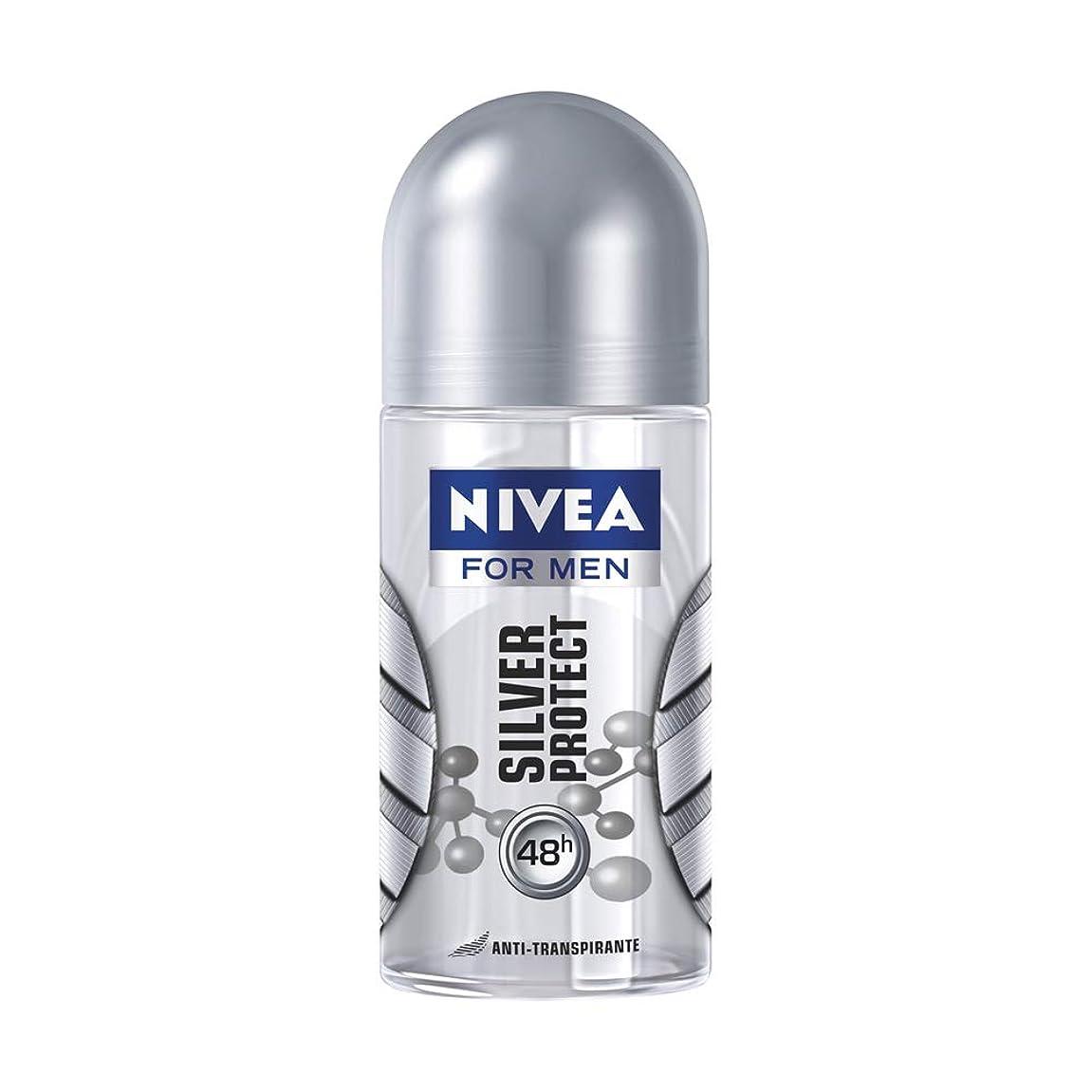 電化する疲労成人期NIVEA for Men ニベアフォーメン ブラジル ロールオンデオドラント?Silver Protect シルバープロテクト 50ml