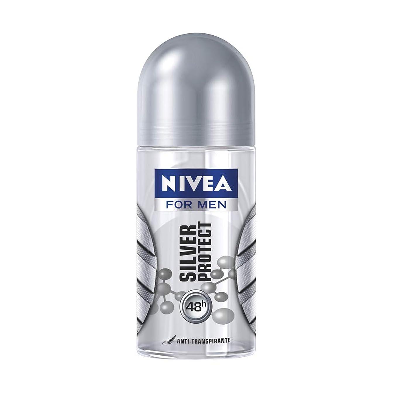 応答期限ナサニエル区NIVEA for Men ニベアフォーメン ブラジル ロールオンデオドラント?Silver Protect シルバープロテクト 50ml