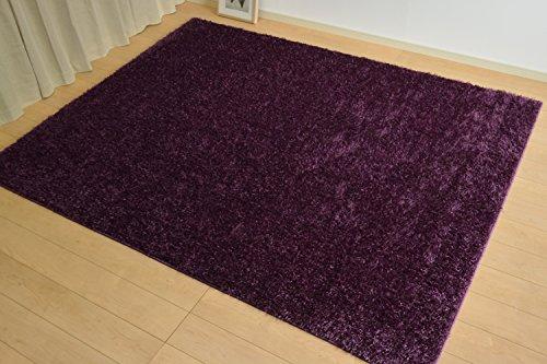 『シャギー ラグ ラグマット カーペット 絨毯 グロシア パープル 190x240cm』の4枚目の画像
