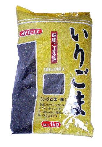 【みたけ食品】いりごま黒1kg