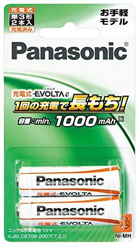 パナソニック 充電式エボルタ単3形2本パック(お手軽モデル)
