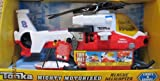 TONKA Mighty MOTORIZED RESCUE HELICOPTER 18' Long (RED) w LIGHTS & SOUNDS, Power WINCH, Rotating PROPELLERS, SEARCHLIGHT & More! (2012)